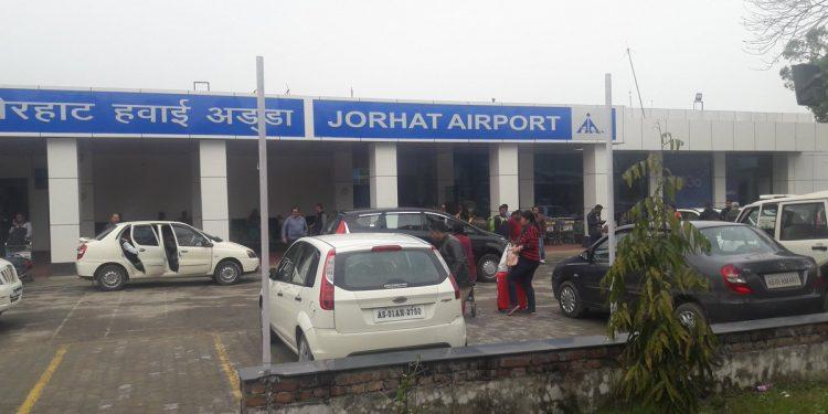 Jorhat Airport