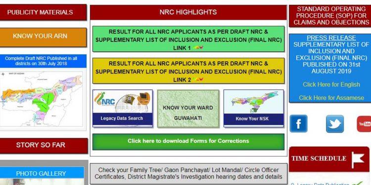 Assam NRC website