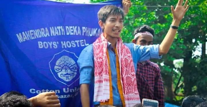 Pranjal Kalita