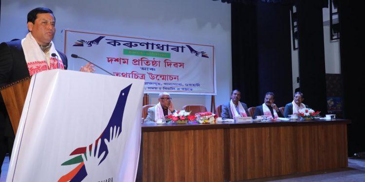 Assam CM Sarbananda Sonowal speaking at the 10th foundation day programme of Karunadhara Trust