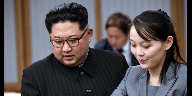 Kim Jong-un with his sister Kim Yo-jong. Image credit: Bustle