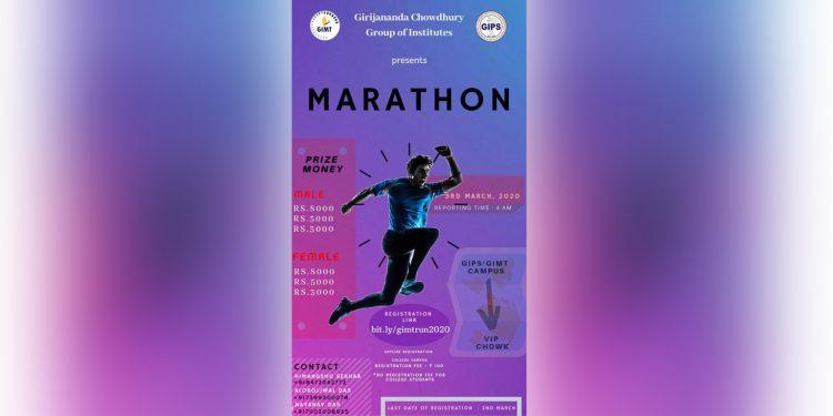 GIMT marathon