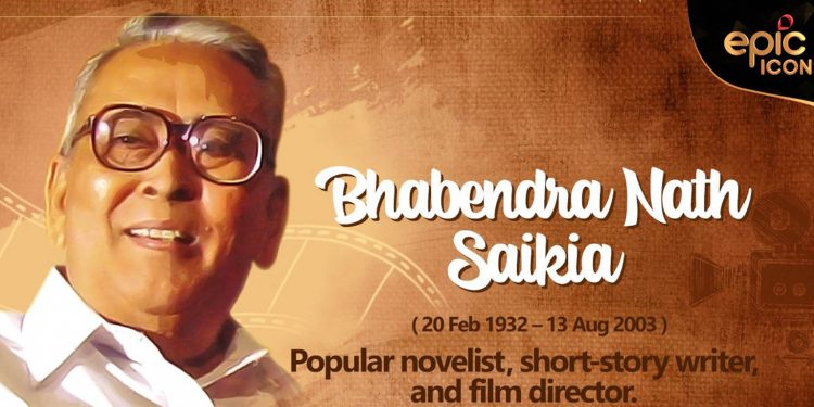 Epic goof-up! Bhabendra Nath Saikia is a Bengali litterateur 1