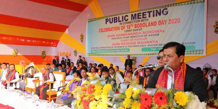 Assam CM Sarbananda Sonowal addressing a gathering during the Bodoland Day celebration in Kokrajhar