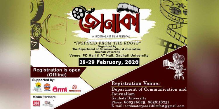 Second Jonaki Film Festival to begin on Friday at Gauhati University 1