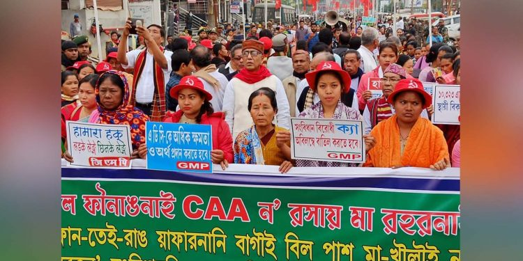 TRUGMP members taking part in an anti-CAA rally in Tripura. Image: Northeast Now