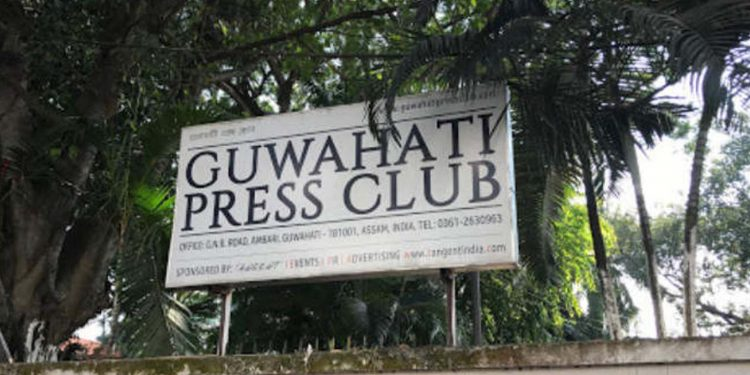 Guwahati Press Club. Image credit: Justdial