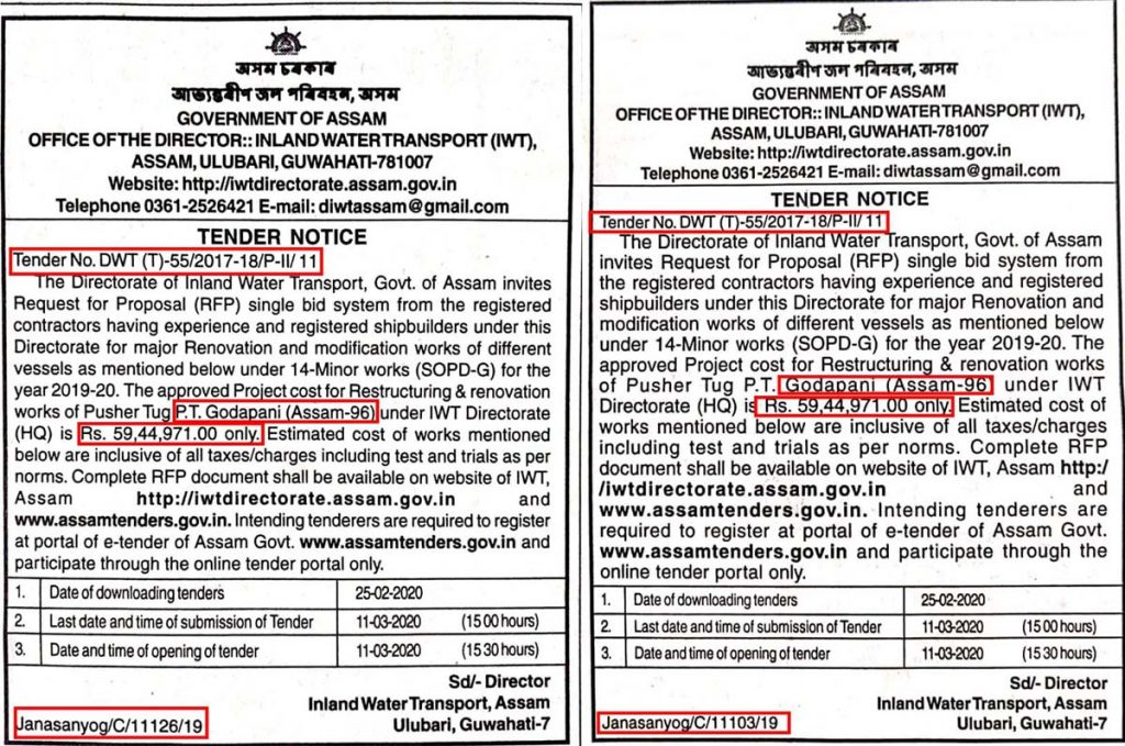 Assam Inland Water Transport department floats 'twin tenders' for the same job 1