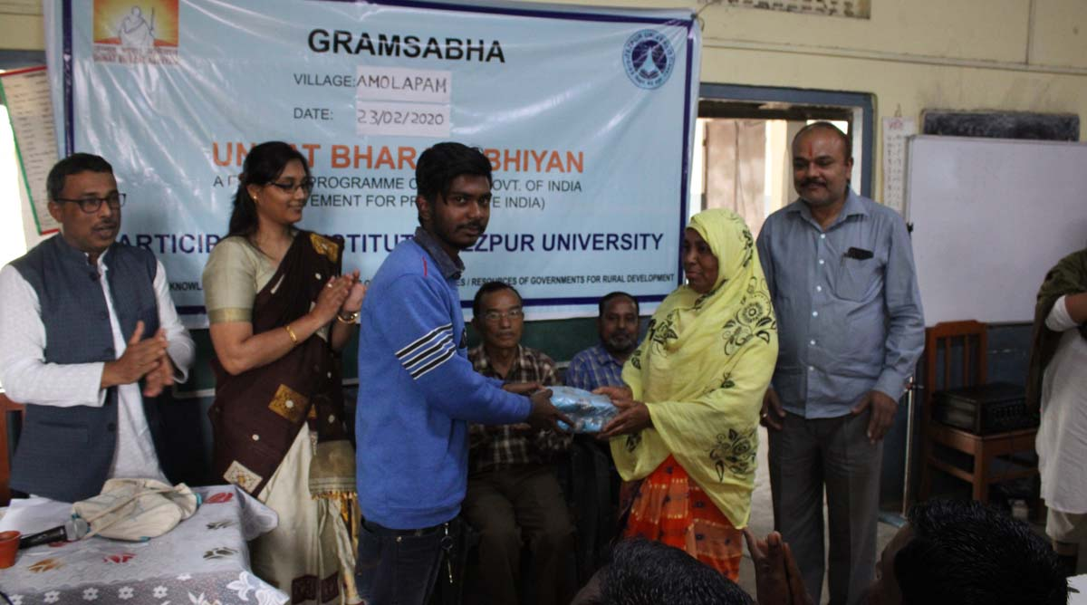 Unnat Bharat Abhiyan: Tezpur University focuses on transformation of villages 4