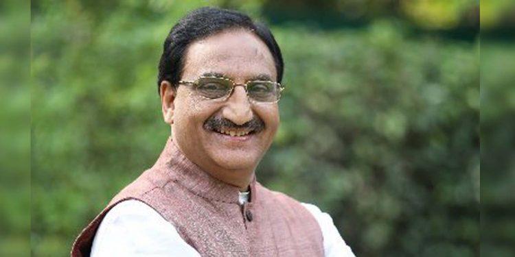 Ramesh Pokhriyal 'Nishank'