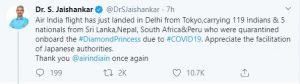 Air India flies back Indian crew members of coronavirus-hit ship in Japan 1