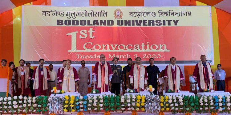 Bodoland University