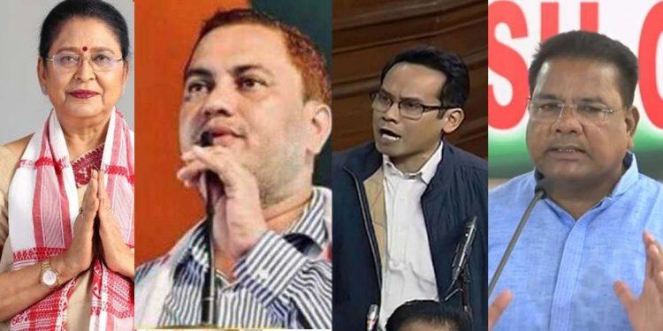 Assam MPs
