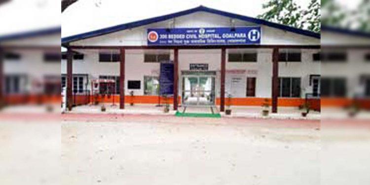 Golaghat civil hospital