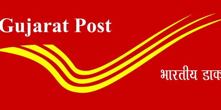 Gujarat Postal Circle releases recruitment notification 1