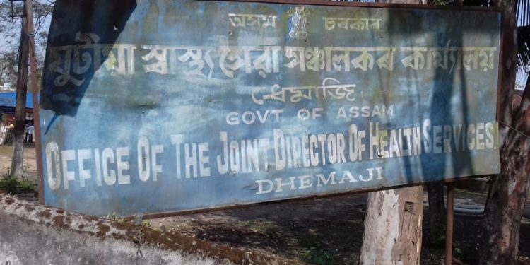 Dhealth health service