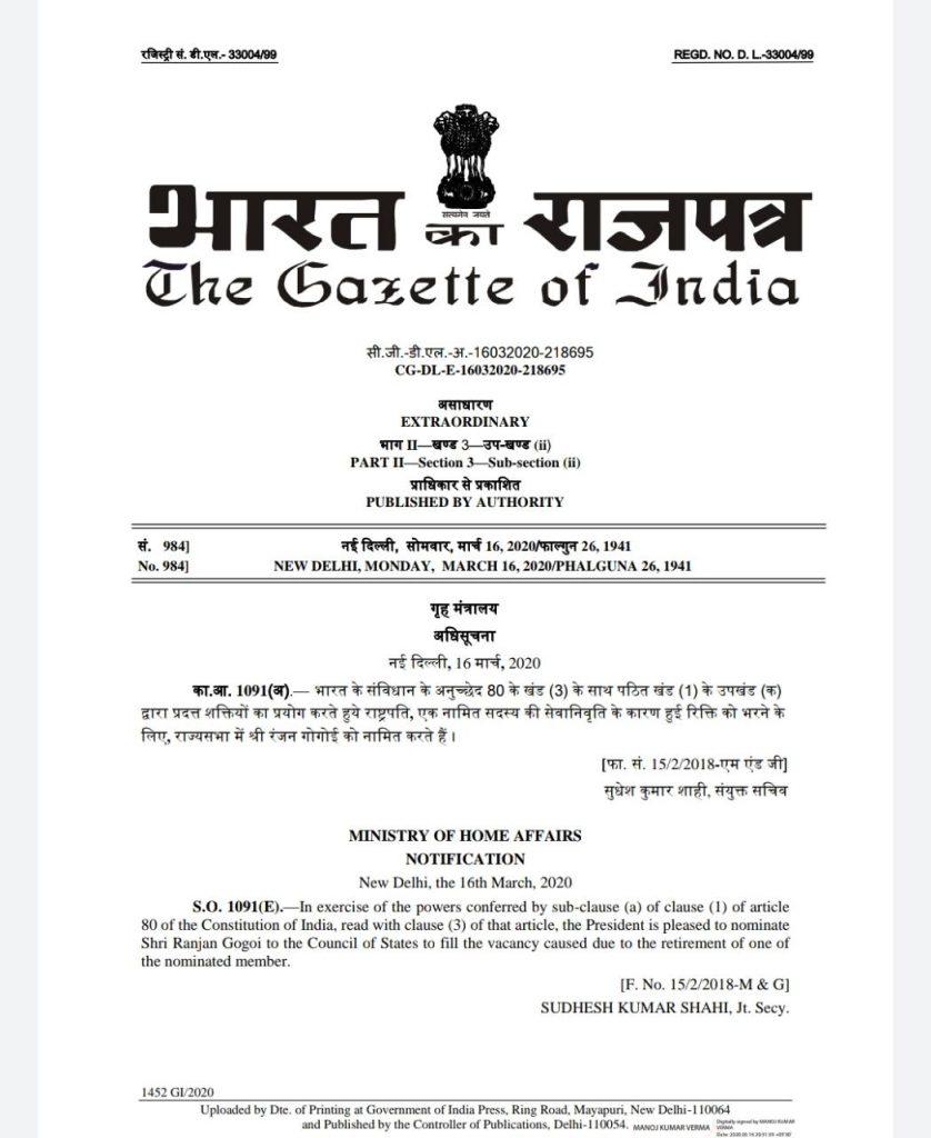Former CJI Ranjan Gogoi nominated to Rajya Sabha 2