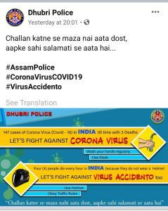 Assam: Dhubri Police's inspirational awareness campaign to fight COVID-19 1
