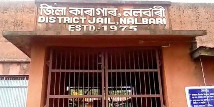 Nalbari district jail