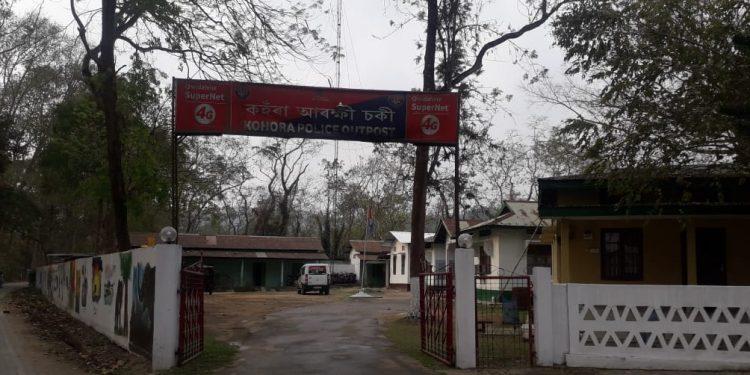 Kohora police outpost in Kaziranga National Park.
