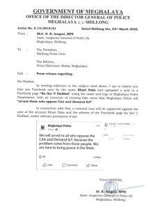 Name & logo of Meghalaya Police used to spread fake news on Facebook! 1