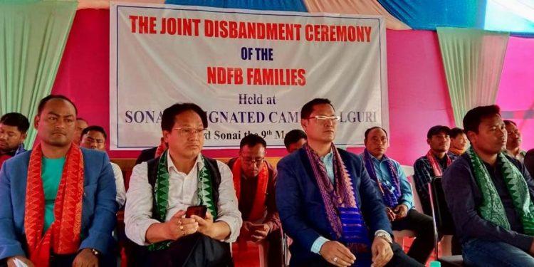 NDFB disbandment