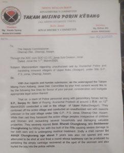 Arunachal police torture Assam villagers in Dhemaji border; complaint lodged 4