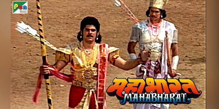 Mahabharat screen grab