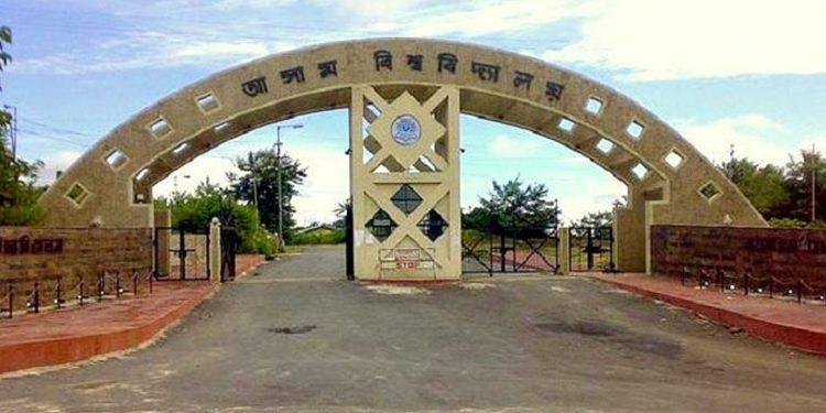 Assam University gate. Image credit: College Dunia