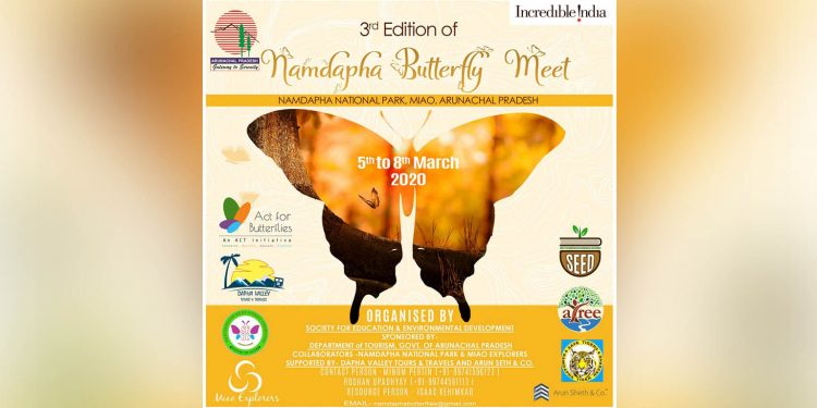 176 butterfly species spotted at three-day Namdapha Butterfly Meet 1
