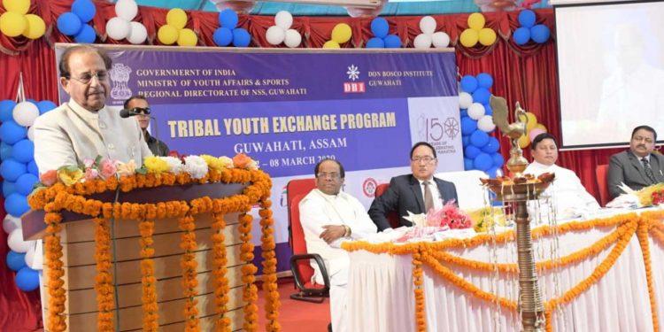 Assam Governor Jagdish Mukhi at Tribal Youth Exchange Programme