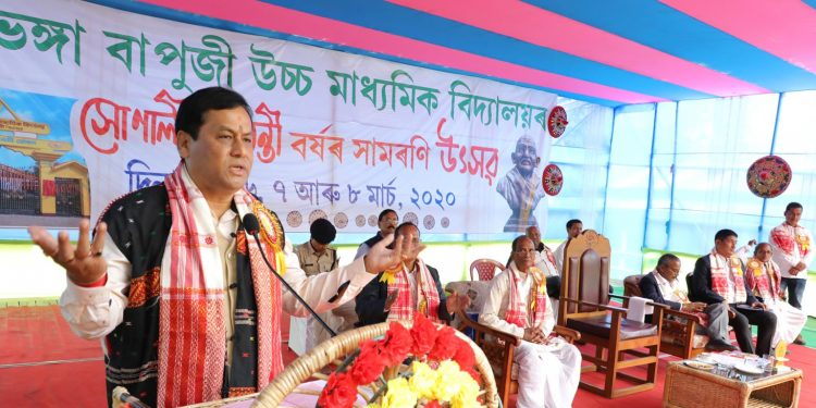 Assam CM Sarbananda Sonowal speaking at the closing ceremony of Golden Jubilee Celebration programme of Na Bhanga Bapuji High School in Golaghat
