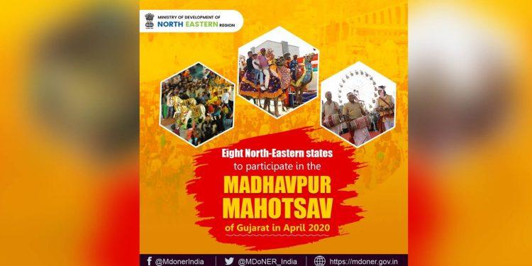 Eight states of northeast to take part at Madhavpur Mahotsav in Gujarat 1