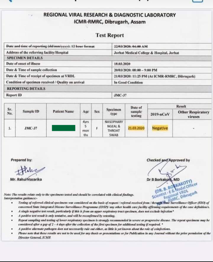 Second sample of Jorhat girl tests negative for coronavirus 4