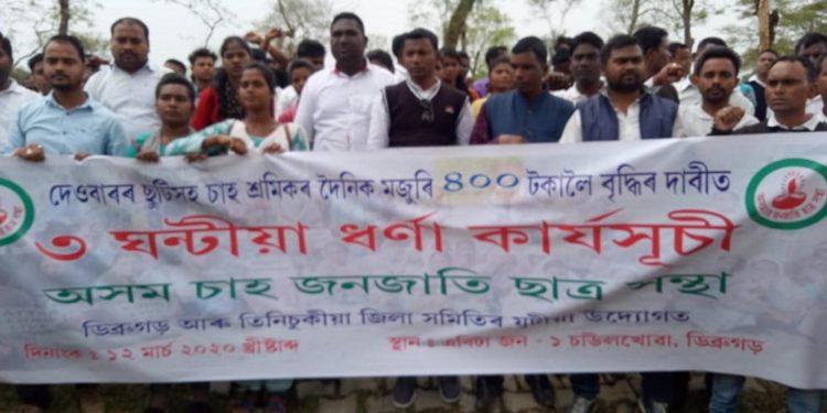 ATTSA members staging demonstration demanding wage hike. Image: Northeast Now