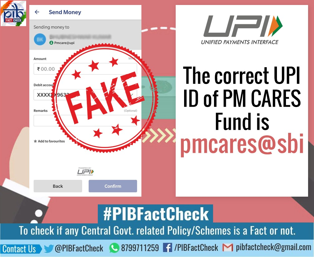 Fight against COVID-19: Fake UPI ID circulated on the pretext of PM-CARES fund 1