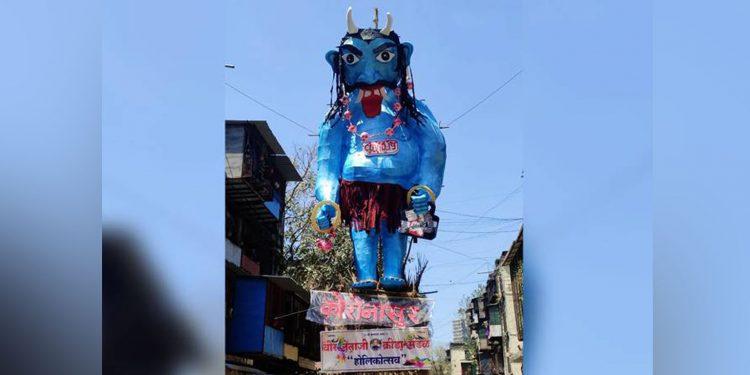 Coronasur, an effigy of coronavirus. Image credit:  India Today