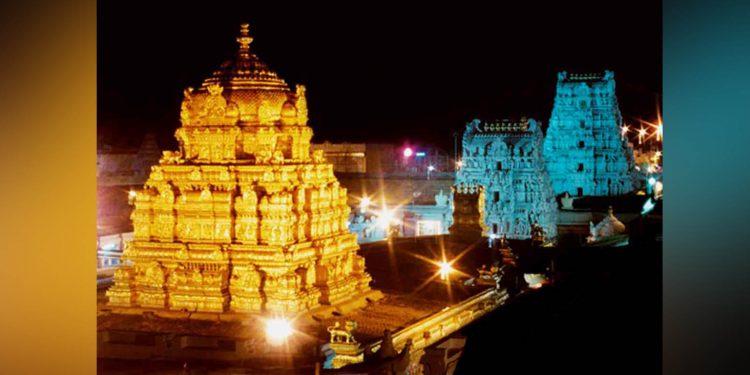Tirupati Temple. Image credit: The Financial Express