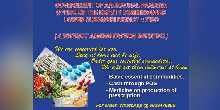 Arunachal: Doorstep delivery of essential commodities begins in Lower Subansiri district 1