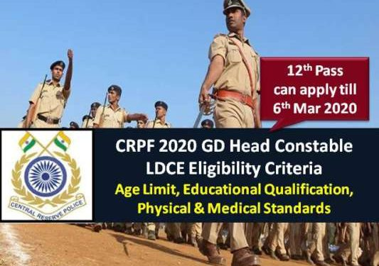 Recruitment in CRPF 1