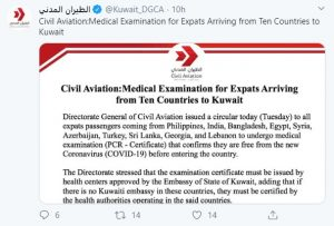 Restrictions on people from India, Bangladesh from entering Kuwait 3