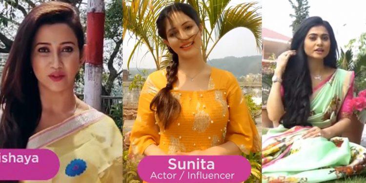 Barsha Rani Bishaya, Sunita and Aimee Baruah