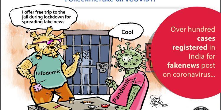 #CheckTheFake-12: No weekends or summer trip, breathe fresh air in 'jail' this pandemic! 1