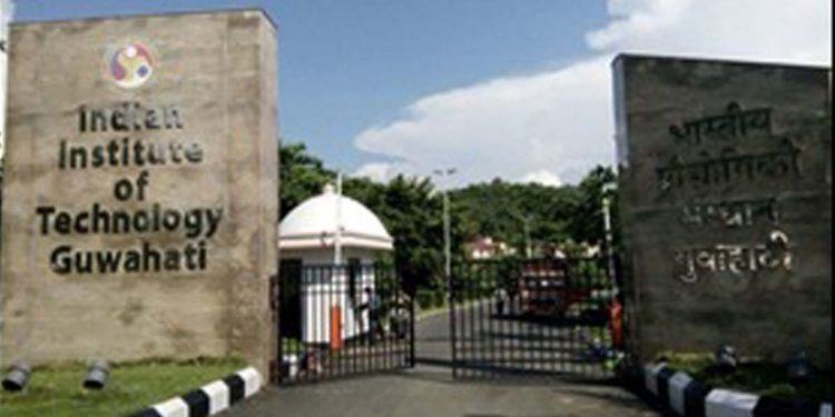 IIT Guwahati main gate.jpeg