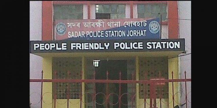 Jorhat Police