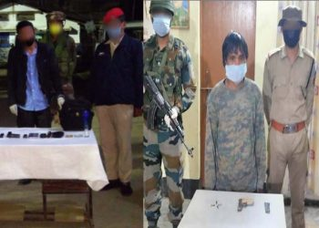 Two NSCN(IM) cadres nabbed in Assam 1