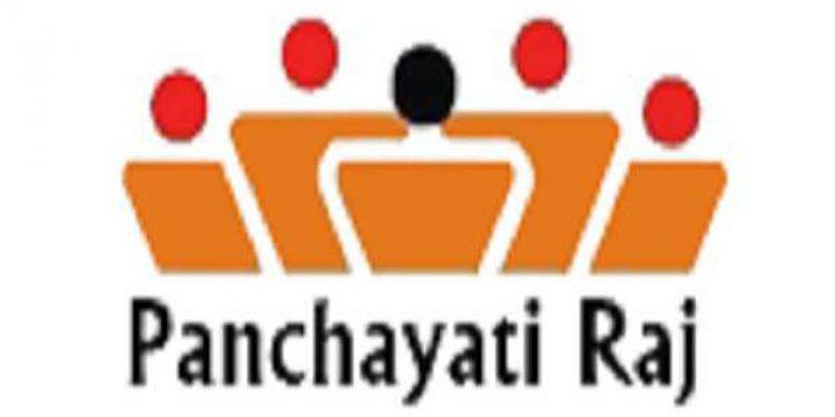 Panchayati Raj award