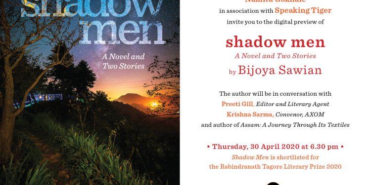 Digital preview of Bijoya Sawian's novel 'Shadow Men' on April 30 1