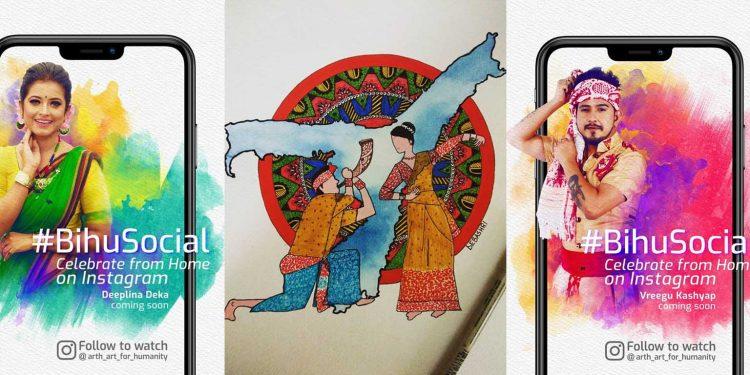 Enjoy Rongali Bihu via Instagram during lockdown 1