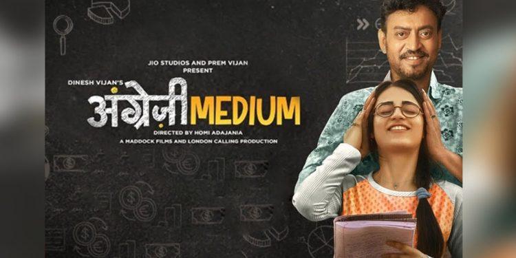 Irrfan Khan-Kareena Kapoor Khan starrer 'Angrezi Medium' releases online 1